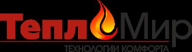 ТеплоМир